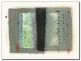Harmony plakat obraz 80x60cm