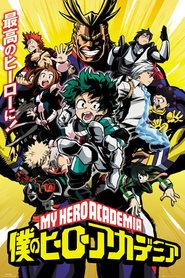 MY HERO ACADEMIA plakat 61x91cm