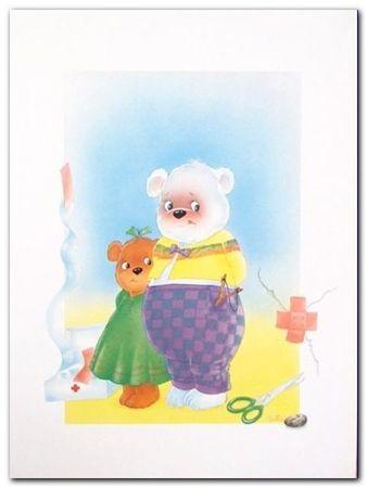 Funy I plakat obraz 30x40cm (1)