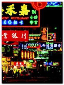 Hong Kong Neon Signs plakat obraz 60x80cm