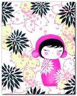 Baby Kiku plakat obraz 24x30cm (1)