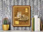 Tiger And Two Cubs plakat obraz 24x30cm (3)