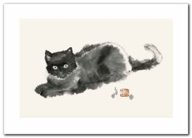 Oriental Cat IV plakat obraz 70x50cm