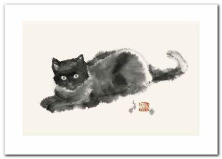 Oriental Cat IV plakat obraz 70x50cm (1)